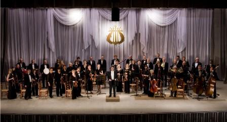 Симфонический оркестр псковской областной филармонии