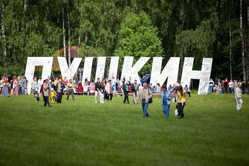 пушкинский праздник поэзии 2014