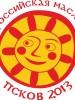 Всероссийская Масленица-2013. Царь-блин, блинный городок, катание на хасках