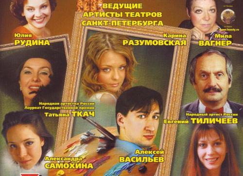 teatr_prelesti_izmen