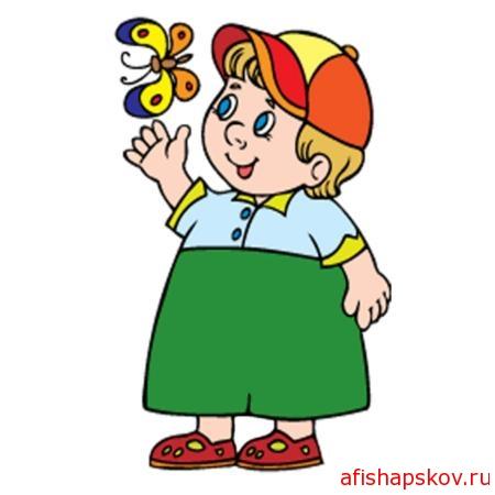 Дети. Детские развлечения Псков
