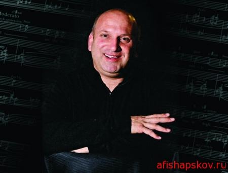 Американский джаз-вокалист David Post