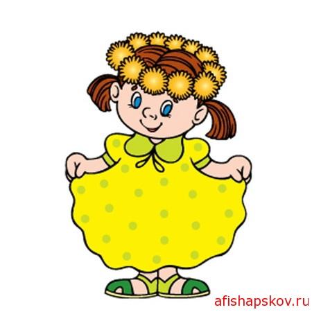 Дети. Детская афиша Пскова