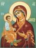 Икона: от молитвы до образа