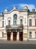 Афиша псковского театра драмы на апрель