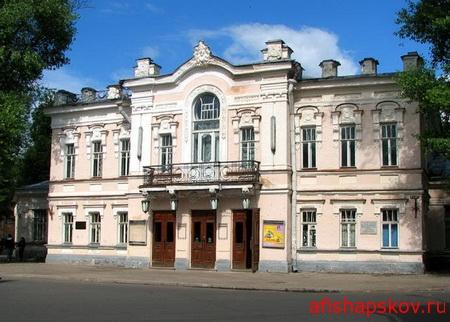 Драмтеатр Псков