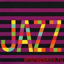 concerts_jazz