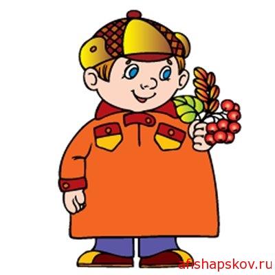 Детская афиша Пскова на 11, 12 и 13 октября. Экспресс-обзор