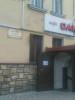 Бар «1919» в Пскове превратился в кафе «Сакура»
