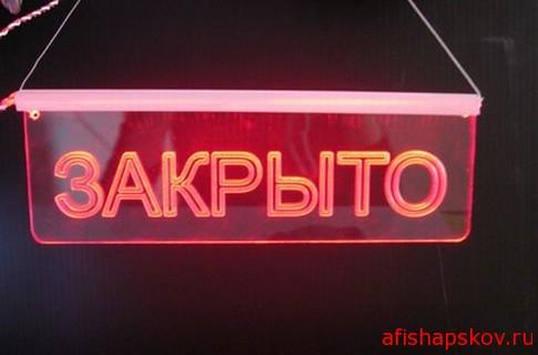Что и как не работает в Пскове 8 марта