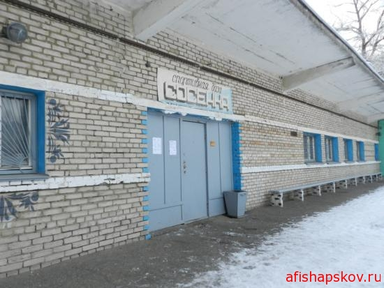 Прокат лыж в Корытово пока не открыт из-за недостатка снега