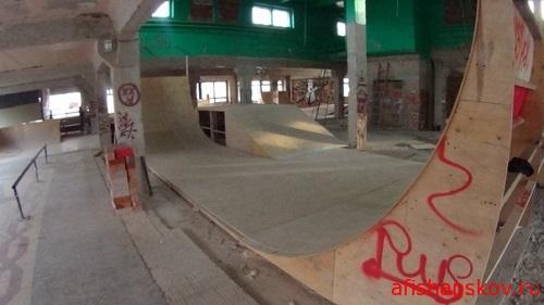 скейтпарк в пскове