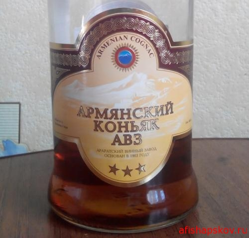 alco_koniak_abz_big