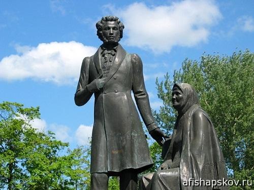 памятник пушкину псков