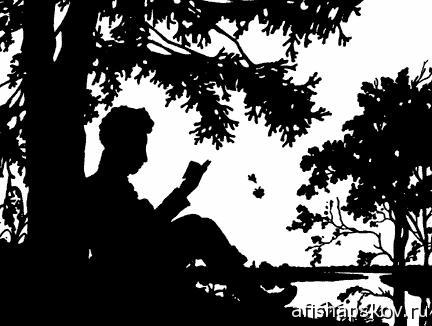 Праздник «В тиши аллей» состоится в Лямоновском усадебном парке