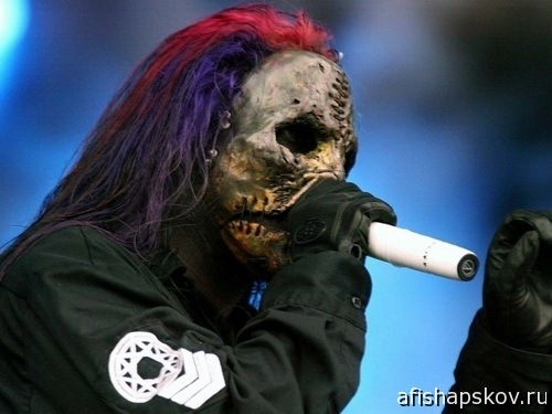 Slipknot выложил трек с нового альбома