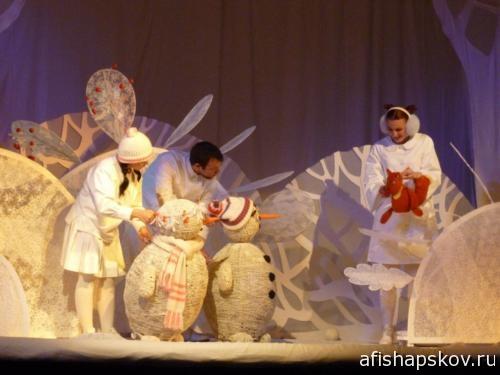 Театр кукол псков афиша 2014