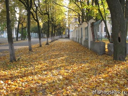 Куда сходить в Пскове на неделе с 20.10 по 26.10