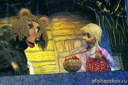 Машенька и медведь. Детский спектакль