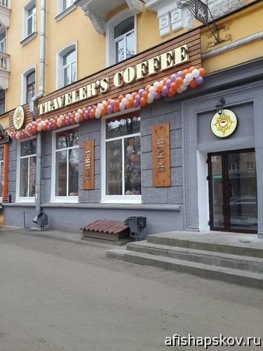 Кофейня Traveler's coffee Псков