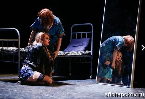 Театр драмы псков февраль