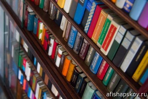 Псковская областная библиотека начинает обслуживание читателей по новому адресу