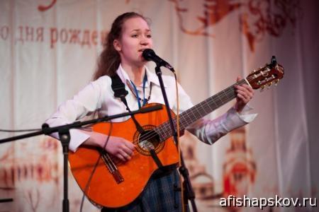 7 февраля в Пскове состоится концерт авторской песни