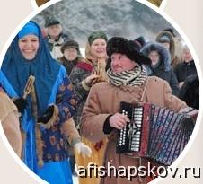 Масленичное чучело своими руками, чай с блинами, игра в коршуна – афиша масленицы в Пушкинском заповеднике