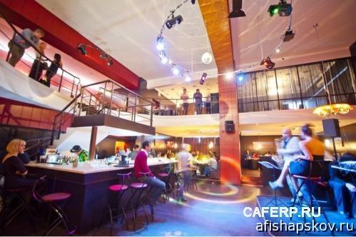В Пскове закрывается лаунж-кафе Monte Carlo