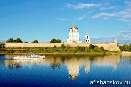 Куда сходить в Пскове на выходных 10 — 12 июня