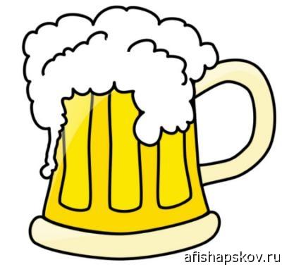 Жалобная книга: продают пиво в открытом виде