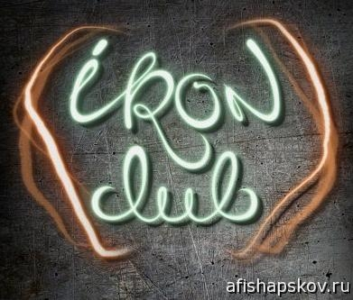 club_iron_club