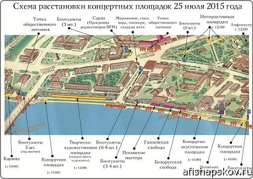 shema_prazdnika_small