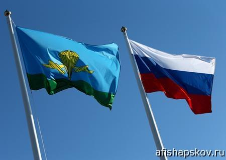 День ВДВ в Пскове 2019. Программа праздника