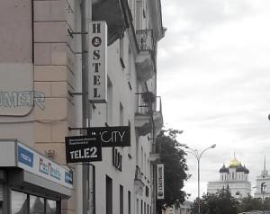 Хостел в Пскове