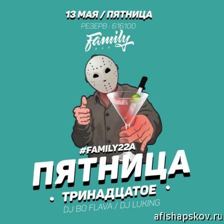 club_13_05_2016-family