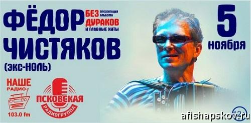 Сайт театра станиславского купить билет на щелкунчик