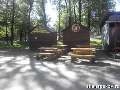 deti_detskii_parK-cafe_2016