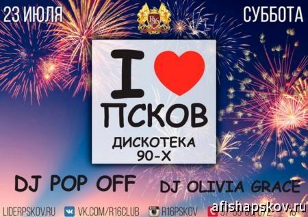club_23_07_2016-16