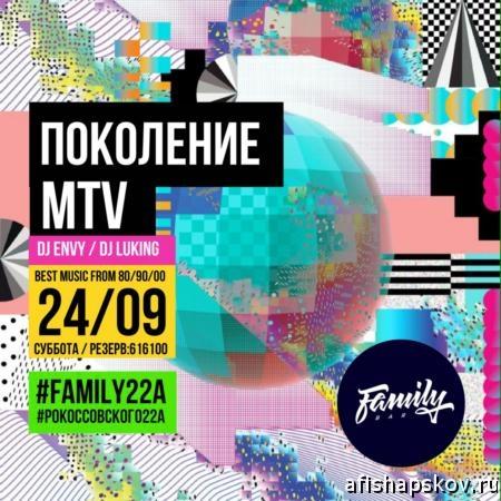 club_family_24_09_2016