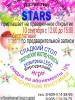 Детский центр откроется 10 сентября на Михайловской
