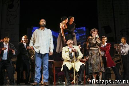 teatr_chelovek_obrechenny