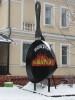 Таверну «Пожарка» назвали «первым и последним разочарованием от поездки в Псков»