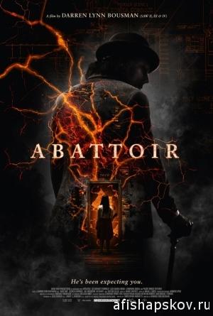movies_abatuar