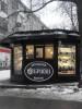 Фотофакт: «Булошная» открылась в Пскове на Красноармейской