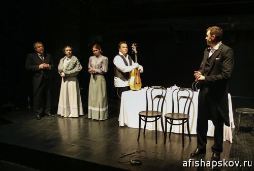 teatr_ionuch