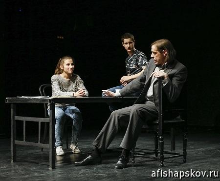 teatr_osventsim