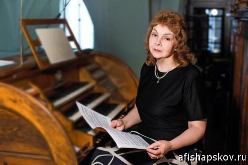 Елена Борисова орган