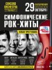 Афиша псковской филармонии на октябрь
