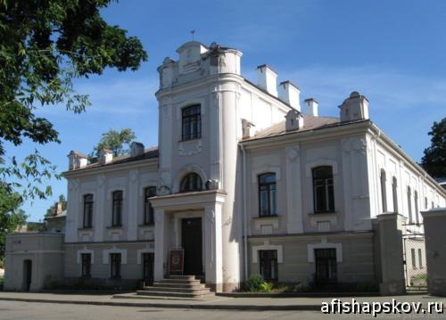 musei_komsomolskii_per